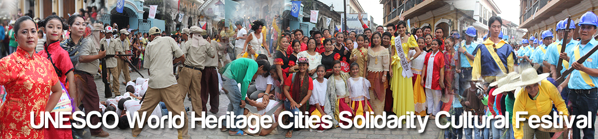 UNESCO World Heritage Cities Solidarity Cultural Festival